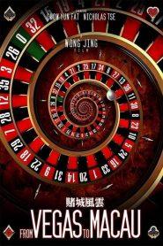 โคตรเซียนมาเก๊า เขย่าเวกัส From Vegas to Macau (2014)