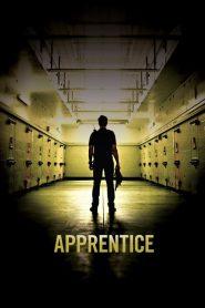 เพชฌฆาตร้องไห้เป็น Apprentice (2016)