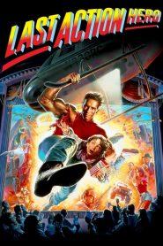 คนเหล็กทะลุมิติ Last Action Hero (1993)