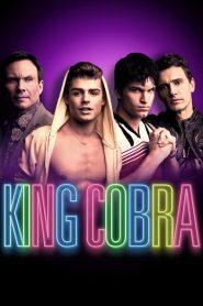 คิง คอบร้า เปลื้องผ้าให้ฉาวโลก King Cobra (2016)