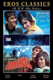 รอยรักรอยมลทิน Hamraaz (1967)