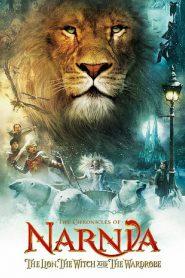 อภินิหารตำนานแห่งนาร์เนีย ตอน ราชสีห์ แม่มด กับตู้พิศวง The Chronicles of Narnia: The Lion, the Witch and the Wardrobe (2005)