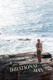 เออเรชันนัล แมน Irrational Man (2015)