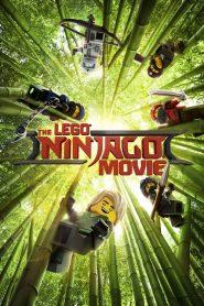 เดอะ เลโก้ นินจาโก มูฟวี่ The Lego Ninjago Movie (2017)