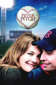 สาวรักกลุ้มกับหนุ่มบ้าบอล Fever Pitch (2005)