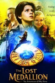 ผจญภัยล่าเหรียญข้ามเวลา The Lost Medallion: The Adventures of Billy Stone (2013)