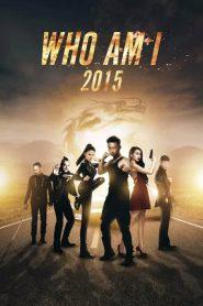 ซิ่งสู้ฟัด Who Am I 2015 (2015)