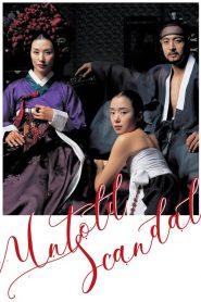 กลกามหลังราชวงศ์ Untold Scandal (2003)