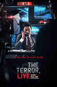 ชนวนล่ามหาประลัย The Terror Live (2013)