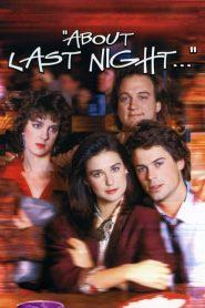 รักนี้…ยากจะบอกเธอ About Last Night… (1986)
