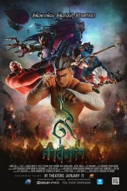 9 ศาสตรา The Legend of Muay Thai: 9 Satra (2018)
