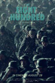นักรบ 800 The Eight Hundred (2020)