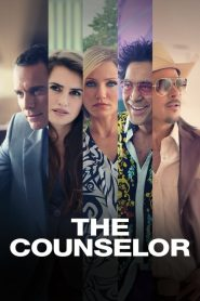 ยุติธรรม อำมหิต The Counselor (2013)