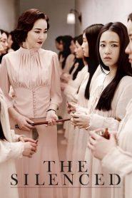 โรงเรียนสยดสัญญาณสยอง The Silenced (2015)