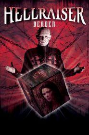 เจาะประตูเปิดผี Hellraiser: Deader (2005)