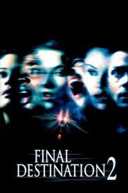 โกงความตาย…แล้วต้องตาย 2 Final Destination 2 (2003)