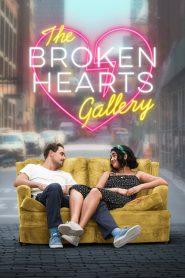 ฝากรักไว้…ในแกลเลอรี่ The Broken Hearts Gallery (2020)
