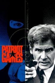 เกมอำมหิตข้ามโลก Patriot Games (1992)