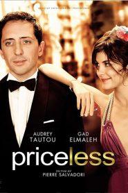 อลวนรักสะดุดใจ Priceless (2006)