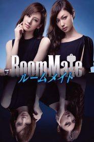 รูมเมต ปริศนาเพื่อนร่วมห้อง RoomMate (2013)