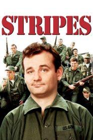 ทหารจ๋องสมองเสธ Stripes (1981)