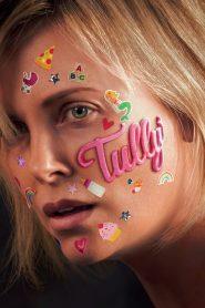 ทัลลี่ Tully (2018)