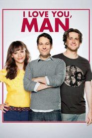 หาเพื่อนวุ่น…ลุ้นวิวาห์ I Love You, Man (2009)