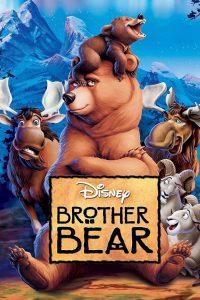 มหัศจรรย์หมีผู้ยิ่งใหญ่ Brother Bear (2003)